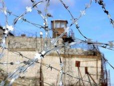 Возбуждено уголовное дело в отношении сотрудников симферопольского СИЗО, из-за халатности которых заключенный совершил самоубийство