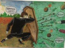 Прокуратура Евпатории подвела итоги конкурса детских рисунков на антикоррупционную тематику