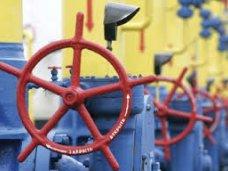 """В """"Черноморнефтегазе"""" разъяснили структуру формирования цены на газ для населения"""