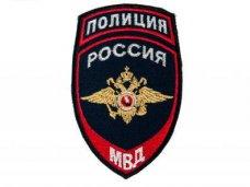 Севастопольская полиция начала прием документов на обучение в вузах МВД России
