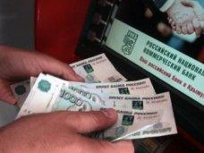 РНКБ выдал уже 200 тысяч зарплатных карт в Крыму и Севастополе