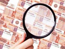 """Проверка деятельности """"Черноморнефтегаза"""" выявила финансовых нарушений на 845 млн рублей"""