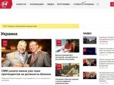Все новости Украины и мира