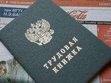 С 1 января иностранцы смогут работать в Крыму на основании патента