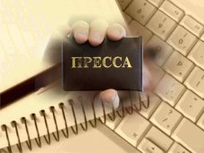 Мининформ Крыма планирует провести торжественный прием для представителей СМИ