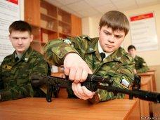 В крымских вузах планируют возродить военные кафедры