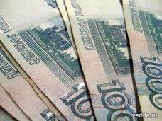 По материалам прокурорской проверки севастопольское предприятие оштрафовано за самовольное занятие земли