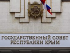 Госсовет Крыма устроит День открытых дверей