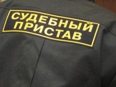 Судебные приставы арестовали магазин в Севастополе за долги его владельца