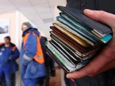 В Симферополе возбуждено уголовное дело по факту фиктивной постановки на учет 11 мигрантов