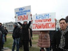 Крымско-татарские активисты провели митинг в поддержку визита Путина в Турцию