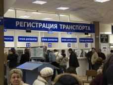 ГИБДД открыло в Крыму 4 дополнительных пункта МРЭО