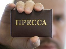Путин подписал закон, освобождающий от уплаты госпошлины за регистрацию СМИ, распространяемые в Крыму и Севастополе