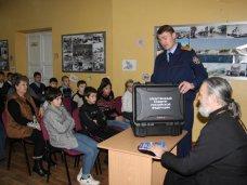 В Севастополе стартовал проект по правовому просвещению воспитанников детских социальных учреждений
