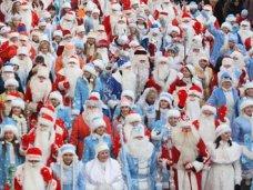 В Евпатории выберут лучшего Деда Мороза и Снегурочку
