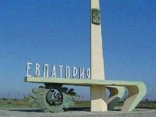 Отдыхающих в Евпатории на 30% больше, чем в прошлом году – отдел по курортам и туризму