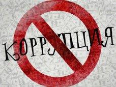 В 2014 году в республике выявлено 84 преступления коррупционной направленности - Поклонская