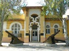 Евпаторийский краеведческий музей провел урок истории ко Дню конституции РФ