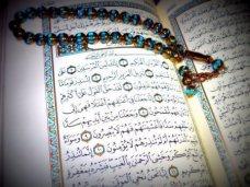Крымские студенты приняли участие в конкурсе на знание основ ислама
