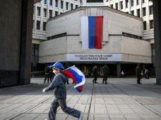 Госсовет Крыма проведет последнюю сессию в уходящем году
