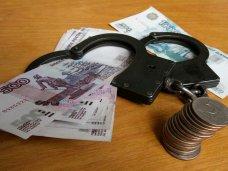 Замначальника налоговой инспекции Алушты за взятку осуждена на 7 лет лишения свободы