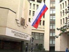 Депутаты утвердят новый регламент Госсовета Крыма