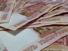 Работникам севастопольского медколледжа выплатили 740 тыс рублей долга