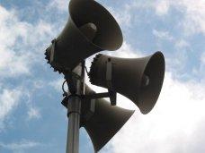 Проверка системы оповещения населения Крыма перенесена на 22 декабря