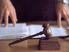 Житель Феодосии, убивший отца и расчленивший его тело, предстанет перед судом
