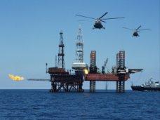 """На """"Черноморнефтегазе"""" выявлены многомиллионные финансовые нарушения"""