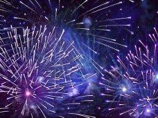 В новогоднюю ночь ялтинцев ждёт грандиозный музыкальный фейерверк