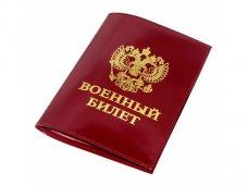 В Крыму продлят сроки получения военных билетов