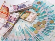 Фонд защиты вкладчиков выплатил крымчанам 25 млрд. рублей компенсаций по вкладам