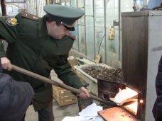 ФСКН сожгла в Крыму 30 кг наркотиков
