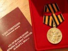 Крымские татары внесли существенный вклад в возвращение Крыма в Россию – Руслан Бальбек