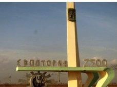 Условия труда чиновников Евпатории требуют изменений - глава администрации