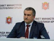 Никто не имеет права оскорблять чувства верующих и разжигать ненависть - Сергей Аксёнов