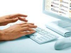 Мининформ РК найдет применение знаниям и потенциалу крымских IT-разработчиков