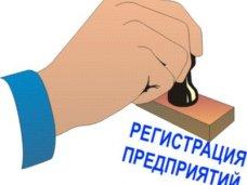 Керченские предприятия, оказывающие коммунальные услуги, должны срочно зарегистрироваться в налоговой – департамент труда и соцзащиты