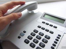 «Горячая линия» по вопросам социальных выплат семьям, имеющим детей, работает в администрации Евпатории