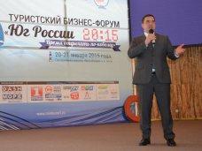 Андрей Ростенко открыл туристский бизнес-форум «Юг России»