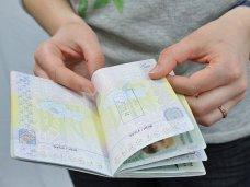 Обязательное страхование для Шенгенской визы