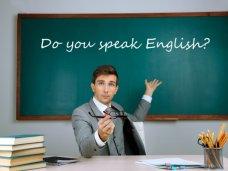 Лучшая школа обучения английскому языку