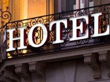 Выбираем гостиницу в Киеве вместе с 2GIS