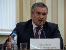 Сергей Аксёнов поручил разработать программу энергосбережения Симферополя