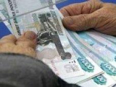 Сергей Аксёнов поручил ликвидировать задержку социальных выплат в течение двух дней