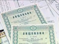 В Республике Крым выдано более 220 лицензий на право розничной продажи алкоголя – минпромполитики РК