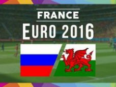Ставки на чемпионат Европы по футболу