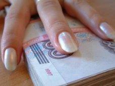 В Севастополе председатель участковой избирательной комиссии предстанет перед судом по обвинению в присвоении чужих денежных средств