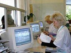 Крымским больницам определили порядок распределения доходов от платных медицинских услуг